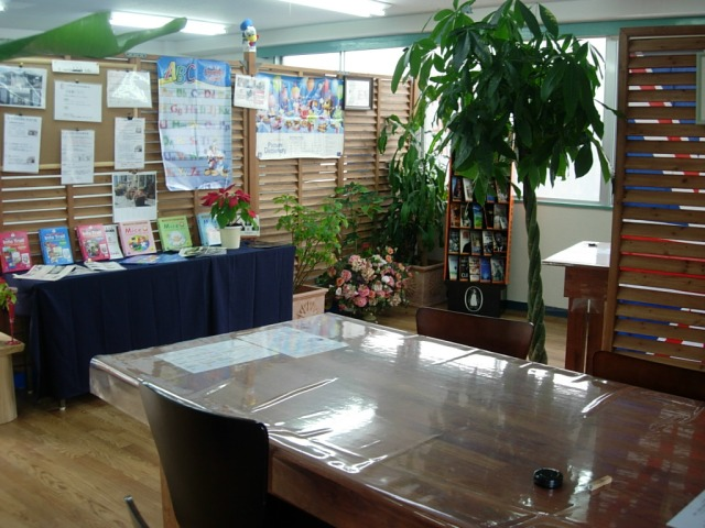 Lesson table and book display