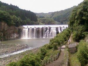 Chinda Falls