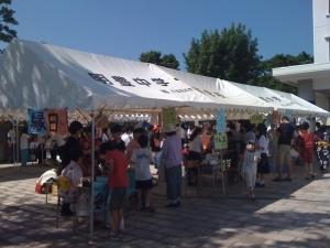 Meiho Festival (2-1 Tent)
