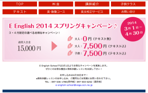 スクリーンショット(2014-03-12 9.00.03)